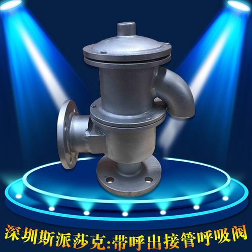 阻火呼吸阀_不锈钢hx-2hxf-2双 阻火呼吸阀 不锈钢双接管
