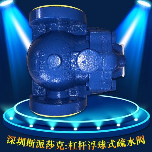 印染锅炉_印染锅炉代替蒸汽法兰疏水阀 球墨铸铁dn15 20