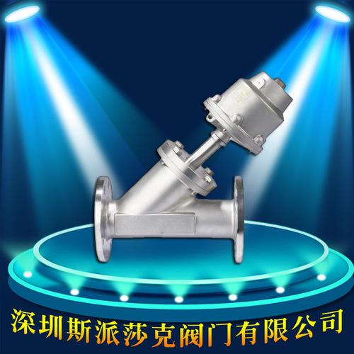 气动角座阀_代替蒸汽全不锈钢法兰气动角座阀yk2004pdn25 32