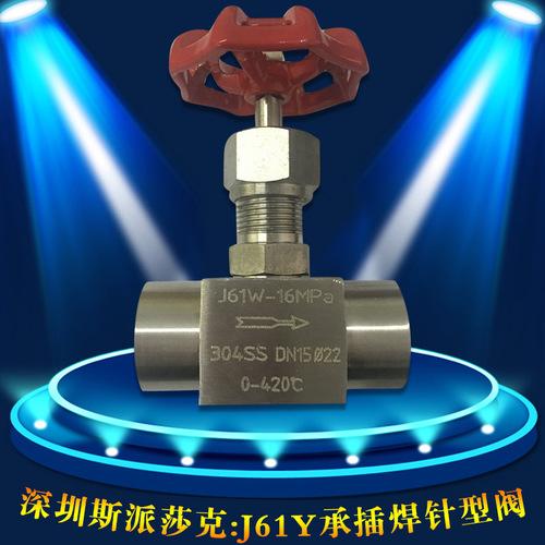 不锈钢焊接针型阀_电厂j61y-160p承插焊针型阀不锈钢焊接针型阀焊仪表截止阀