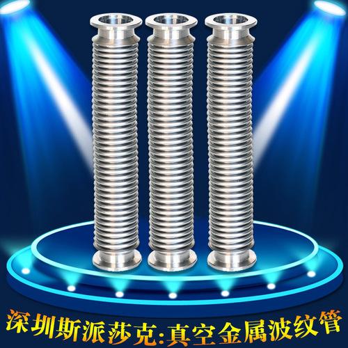 金属波纹管_kf真空不锈钢波纹管304 耐高温金属波纹管 弹性kf15 25