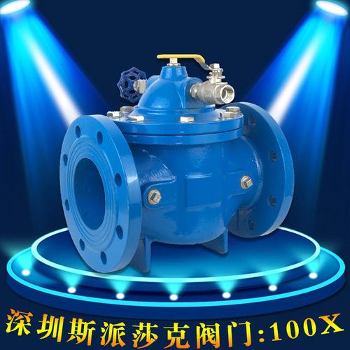 流量控制阀_100X遥控浮球阀浮球流量控制阀水利控制阀浮球阀DN100
