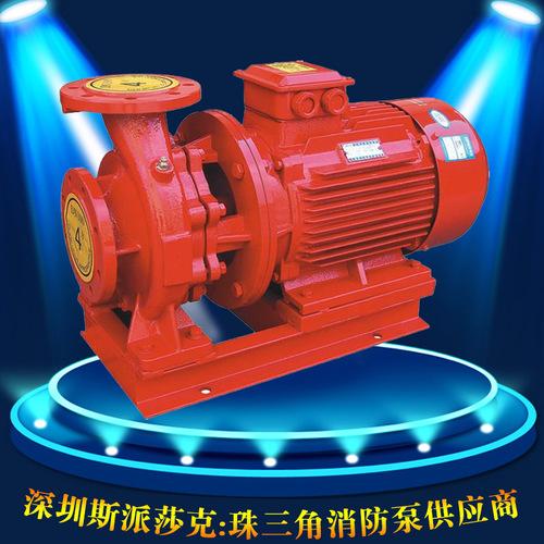 消防水泵_xbd消防水泵3cfab签喷淋泵稳压管道泵5.5kw立式单级