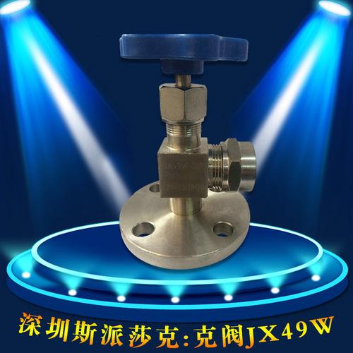 丝扣截止阀_不锈钢螺纹液位jx49w液位计针形截止阀dn10 15 20 25