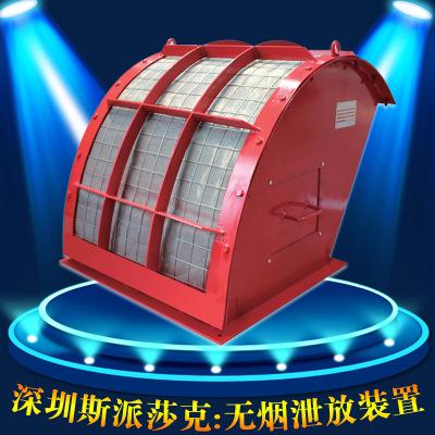 无烟泄放 防爆板第三方测试 隔爆阀 除尘器隔爆安全设备起草单位
