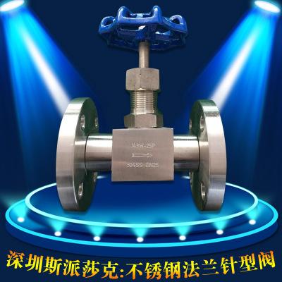 高压锻钢针型阀 J43H/W-160P不锈钢法兰针型阀DN10 15 20 25