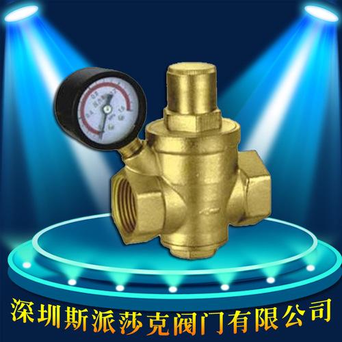 水用减压阀_全黄铜螺纹带表水用减压阀 y11x-16t dn15 20 32 dn50