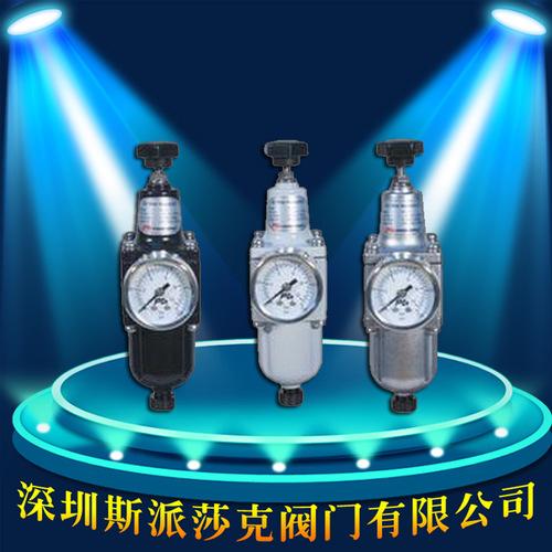 空气过滤减压阀_厂家直销阀门qty空气过滤减压阀 螺纹连接质保一年