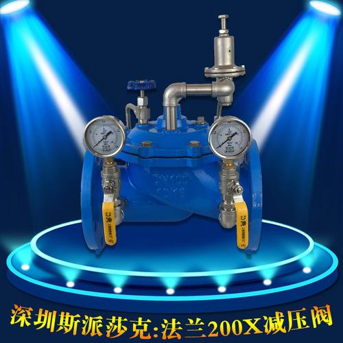 可调式减压阀_不锈钢球墨控制可调式减压阀200xdn 80 100 150 200 250