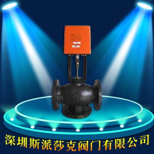 电动三通调节阀_生产销售 不锈钢法兰电动三通调节阀 ZRSFDN15