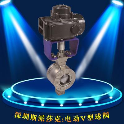 铸钢电动手轮V型调节高精度球阀VQ947F-16P DN100 125 150 200