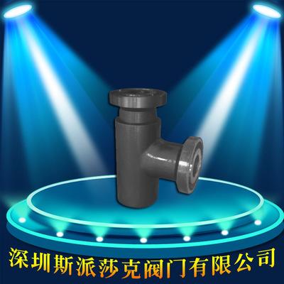不锈钢焊接高压角式止回阀H63Y-16PDN20 25 32 40 50 65 80 100