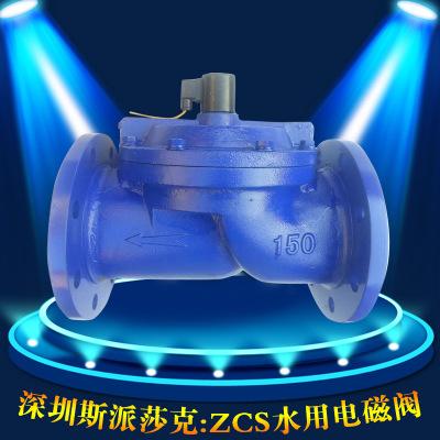 高温不锈钢铸钢铸铁法兰蒸汽电磁阀ZCZP DN25 40 50 80 100 150